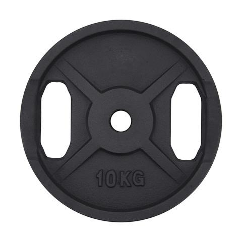 10kg Weight Plate Kmart