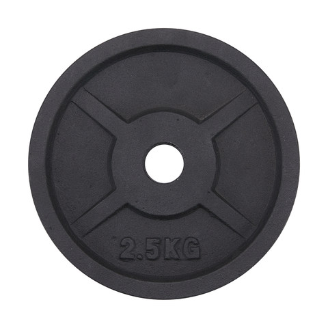 2.5kg Weight Plate