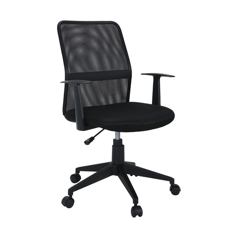 Groovy Mesh Office Chair Home Interior And Landscaping Palasignezvosmurscom