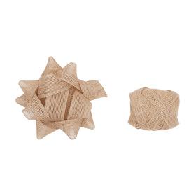 d8ba0d685bad8a Cards, Wrap, Gift Bags & Boxes | Kmart