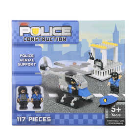 Police Construction Set - Police Aerial Support