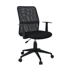 Office Furniture Kmart